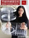 魅時尚桌面梳妝台整理置物架簡約抖音透明亞克力旋轉化妝品收納盒  印象家品
