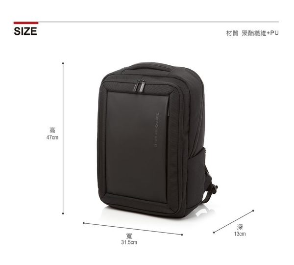 Samsonite RED  BAGFORD  時尚大容量休閒筆電後背包M 15.6吋(黑)