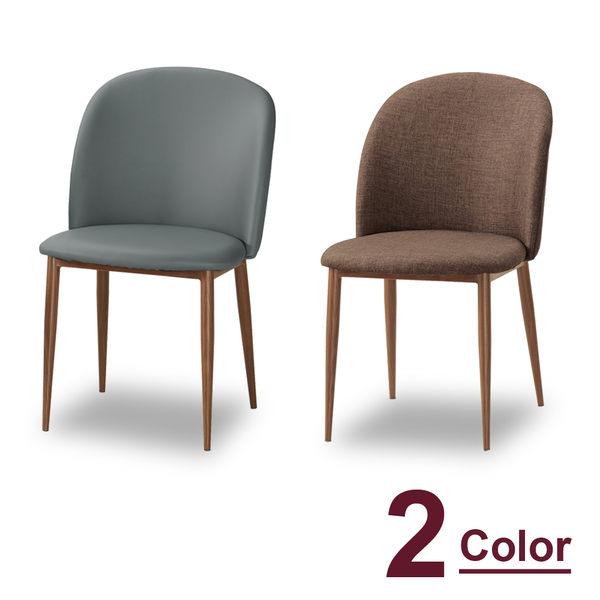 餐椅【時尚屋】[C7]愛達餐椅(單只)C7-1024-12兩色可選/免組裝/免運費/餐椅