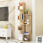 置物架 兒童書架簡易實木學生小書架簡約現代經濟型省空間臥室落地置物架 99一件免運