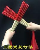 定做精美筷子舞道具-大號/蒙族筷子舞/舞蹈道具/韓庚筷子舞(2把16根+紅稠)─預購CH5828