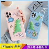 搞怪恐龍 iPhone SE2 XS Max XR i7 i8 plus 手機殼 立體卡通 創意個性 保護殼保護套 全包邊軟殼