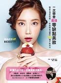 (二手書)一次學會最強零缺點美妝:韓星光澤妝始祖,彩妝師金活蘭的53種不敗技法