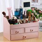 韓式桌面化妝品收納盒 梳妝台抽屜式少女心...