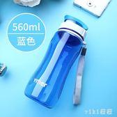 兩個裝兒童運動健身便攜塑料女韓版水瓶夏清新簡約小學生水杯子 nm3758 【VIKI菈菈】