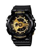 【時間光廊】CASIO 卡西歐 黑金 Baby-G 雙顯 立體錶面 全新原廠公司貨 BA-110-1ADR