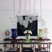 吊燈 創意肥皂泡泡燈北歐客廳餐廳后現代臥室分子玻璃吊燈 CP3880【甜心小妮童裝】