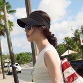 帽子夏女韓版潮百搭純色空頂帽 跑步鴨舌帽 棒球帽男女防曬遮陽帽      良品鋪子