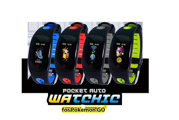 [哈GAME族]免運費●訓練師必備●BROOK 自動抓寶手錶 Auto Watch 寶可夢 POKEMON GO
