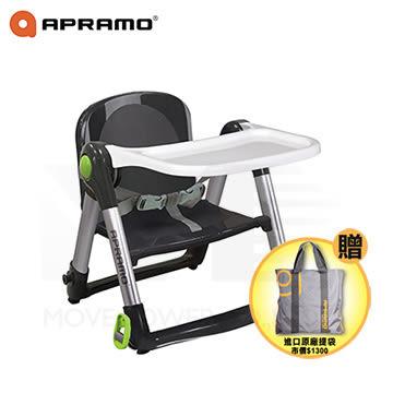 英國 Apramo Flippa 可攜式兩用兒童餐椅(黑色)