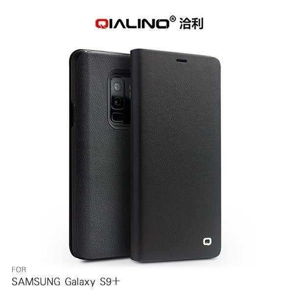 QIALINO SAMSUNG Galaxy S9 Plus 可立側翻皮套 背殼
