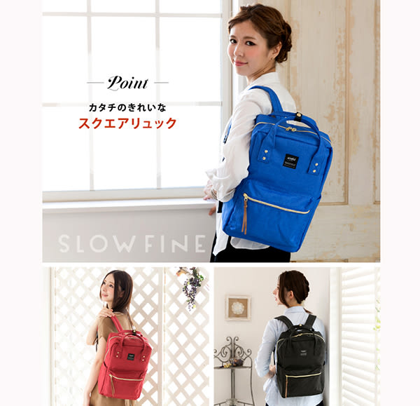 anello 新品熱銷 改良大開口 防潑水材質後背包 保證日本正品 書包/媽媽包 該該貝比日本精品 ☆