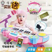 音樂玩具兒童電子琴帶麥克風寶寶初學多功能音樂鋼琴充電1-3-6歲女孩玩具jy限時一周下殺75折