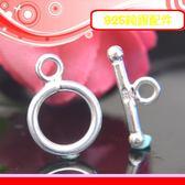 銀鏡DIY S925純銀DIY材料配件/素面亮銀基本款OT扣/扣頭(小號)~適合手作蠶絲蠟線/幸運衝浪繩