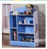 兒童書架兒童書櫃學生書櫃簡易書架置物架書櫥組合儲物櫃帶門WY【中秋連假加碼,7折起】