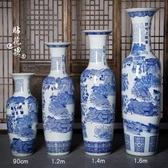 陶瓷花瓶 陶瓷器青花瓷清明上河圖落地大花瓶客廳酒店裝飾品擺件大號 莎瓦迪卡