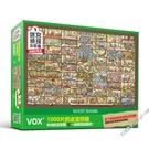 【進口拼圖】VE1000-15A 迷宮偵探皮耶爾 - 迷樣的客房1000片拼圖