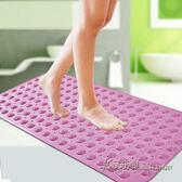 防滑墊洗澡淋浴大號帶吸盤按摩腳墊廁所衛生間隔水地墊子【米蘭街頭】YDL