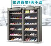 618好康鉅惠簡易鞋架子布鞋柜多層家用經濟型靴子