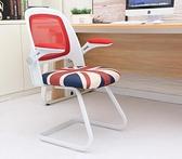 電腦椅家用學生學習寫字椅靠背椅書房桌椅子游戲主播辦公椅TW 【韓語空間】