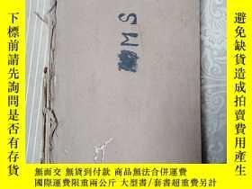 二手書博民逛書店民國英文書:HOW罕見TO LEARN ENGLlSHY1750