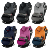 Cybex Pallas S-FIX 安全座椅/汽座(6色可選)【總代理公司貨】【黑色預計8月底到貨】
