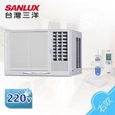 回函送全聯禮券 SANLUX台灣三洋 冷氣 3-5坪右吹式變頻窗型空調/冷氣 SA-R22VE 含基本安裝(限北北基桃)