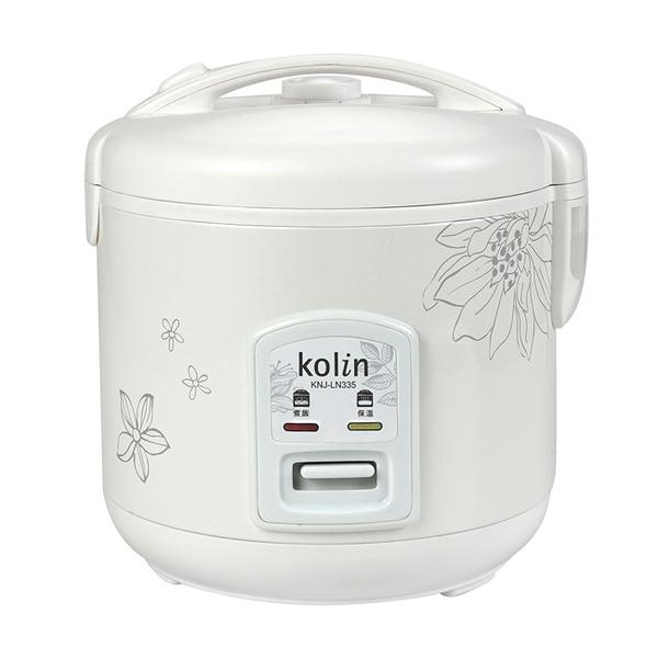 【Kolin歌林】3人份電子鍋 KNJ-LN335