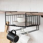 店長推薦聚可愛 創意辦公桌掛架收納儲物架廚房置物架衣柜隔板下掛籃掛架 芥末原創
