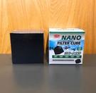 Mr.aqua 水族先生【NANO 奈米 水立淨 】立方磚 分解有機物質 快速淨水 濾材 方便使用 魚事職人