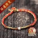 手鍊 鍍925銀珠紅繩五色線手鍊 手環 ...