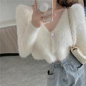毛衣外套 v領毛絨寬松外穿短款針織衫上衣女秋季新款白色毛衣開衫外套 風尚