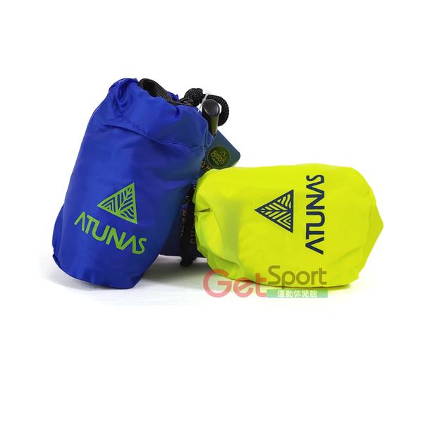 ATUNAS防水背包套30L(歐都納/防雨套/登山包罩/健行/抗水罩/防塵罩/爬山百岳/露營)