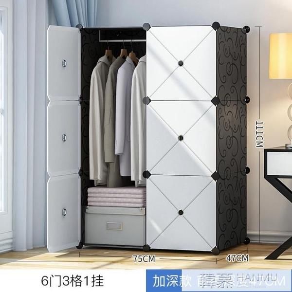 衣櫃簡易組裝布藝現代簡約出租房臥室家用布衣櫥掛仿實木收納櫃子  女神購物節 YTL