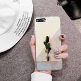 手機殼iPhone硅膠保護套
