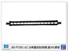 Nanguang 南冠/南光 BD-PT30C+EC 光棒魔術貼格柵 網格 PAVOTUBE C30(公司貨)