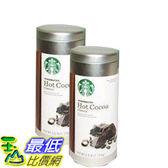 [COSCO代購] 促銷至12月21日 STARBUCKS 罐裝經典可可粉 850公克 (兩入裝) W776948