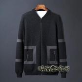 南極人秋冬季男士毛衣加厚針織拉錬外套開衫韓版潮流休閒夾克男裝「時尚彩虹屋」