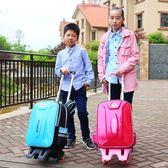 拉桿書包小學生6-12周歲男 女兒童3-4-5-六-年級三輪爬梯防水免洗YYP    琉璃美衣