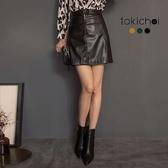 東京著衣-tokicho-時髦加分主角級仿皮革個性包裙-S.M(182434)