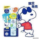 曼秀雷敦水潤肌瞬間清爽防曬噴霧(無香料) 50g (Snoopy)