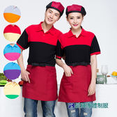 晶輝專業團體制服CH198*超人氣餐廳飯店工作服火鍋店牛排配色網眼POLO衫