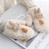 加絨加厚騎行車用連指保暖可愛卡通軟妹學生韓版手套女秋冬季毛絨