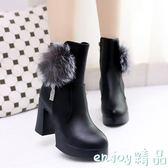 【618好康又一發】高跟鞋 秋冬加絨保暖短靴粗跟女靴