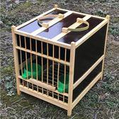 鳥籠 畫眉鳥方籠生頭籠小型竹籠運輸籠洗澡籠小鳥小號竹籠 -