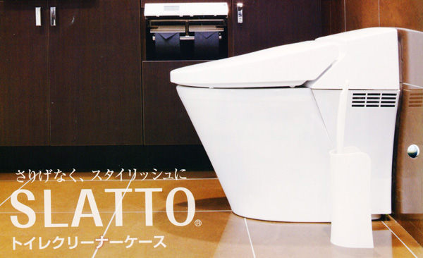 日本製【Kikulon】SLATTO 馬桶刷組 / 粉紅