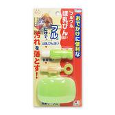 日本製Sanko 攜帶式魔法奶瓶刷組-綠色[衛立兒生活館]