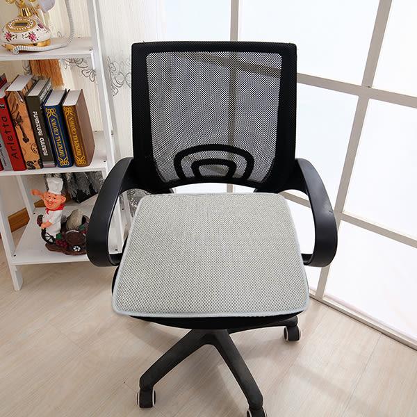 3D氣對流透氣涼墊 坐墊 沙發墊/椅墊/辦公座墊 (50x50cm) 單人款