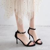 一字帶高跟涼鞋女 2020新款法式少女仙女風高跟鞋 時尚百搭時裝細跟鞋 TR137『棉花糖伊人』