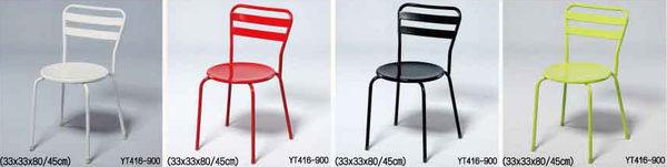 【南洋風休閒傢俱】冰淇淋椅 休閒椅 餐椅 造型椅 (582-16)